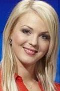 Ivana Vavřínová