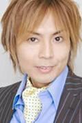 Mitsuo Terada
