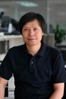 Ťün Lej