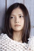 Yui Yui