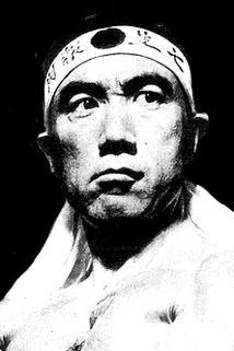 Jukio Mišima