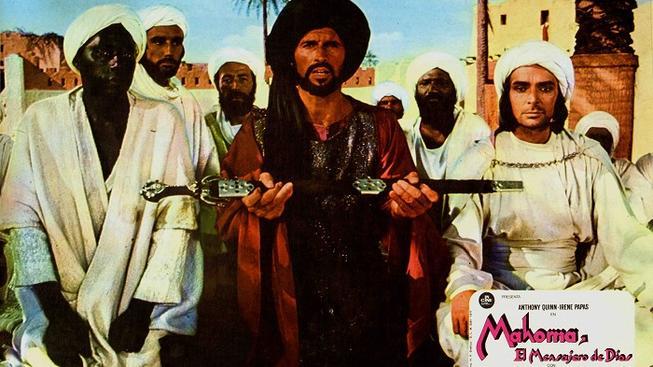 Ar-Risalah (The Message, 1976)