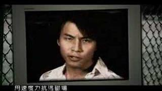 5566 - Zen Yang