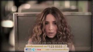 CRY CRY CRY - PALMY [Official MV HD]