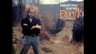 Exoristoi - Anna - 1998