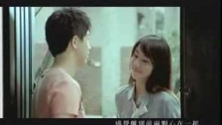 Guang Liang - 不会分离(Never Apart)