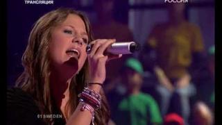 HQ JESC 2009 Sweden:Mimmi Sandén-Du(Junior Eurovision 2009)