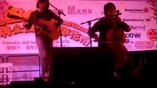 Ken Oak Band - Inda