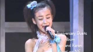*Kira Pika* ふたりはNS DUET cover Dubbing Anniversary ChiiAyu and Ash 2/30