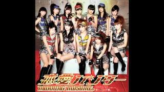 Morning Musume - Watashi ga ite, kimi ga iru