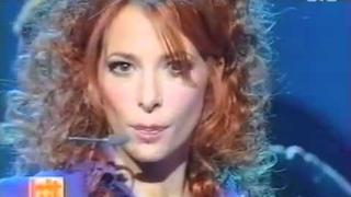 Mylène Farmer - L'Âme-Stram-Gram (Hit Machine)
