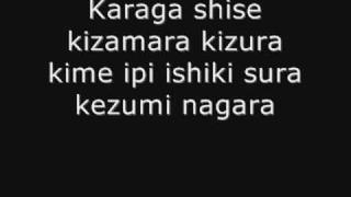 Sebastian Michaelis Character Song: Anata no Koe Ga Iroaseyo U Tomo Lyrics