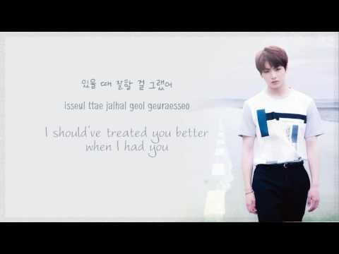 Jungkook – If You
