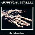The 2nd Manifesto (1992)