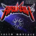 Salto Mortale (1993)