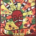 Armia (1988)