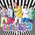 Lollipop Part.2