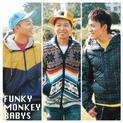 Funky Monkey Babys 2