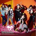 Chu ~♡ (2009)