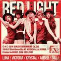 Red Light (2014)