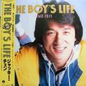 A Boy's Life (1986)
