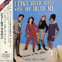 I Can't Stand Myself (When You Touch Me) (1968)