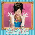 Best☆Kirari (2009)