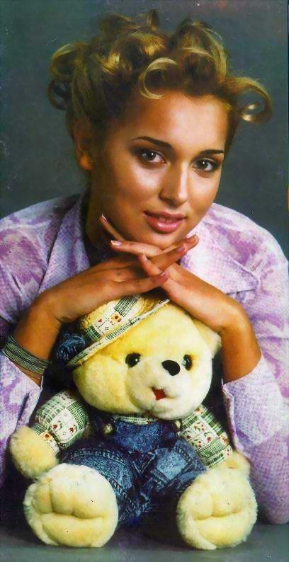 Alsou Ralifovna Abramova