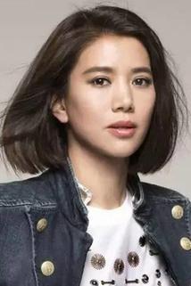 Anita Yuen