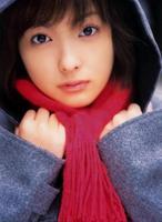 Aya Hirayama