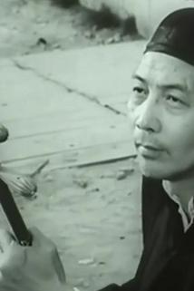 Ko Lo-Chuen