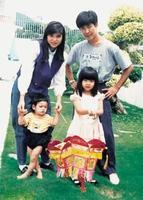 Biao Yuen