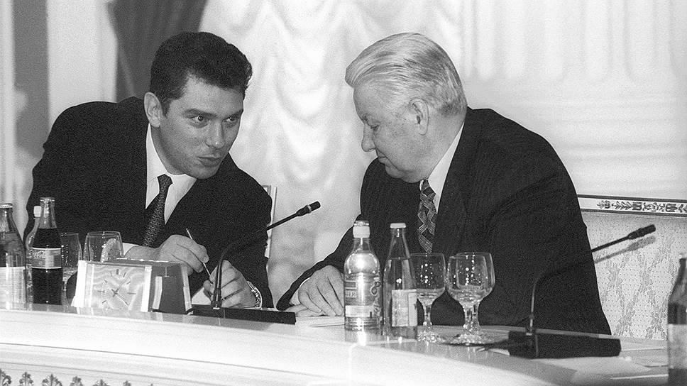 Boris Nikolajevič Jelcin