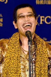 Daimaô Kosaka