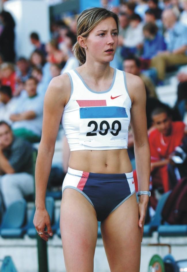 Denisa Ščerbová