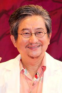 Gô Nagai