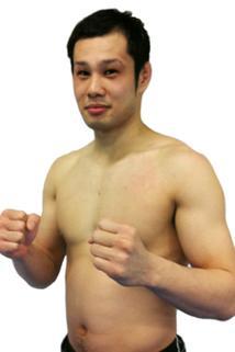 Isamu Nagase