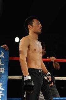 Isamu Odagiri