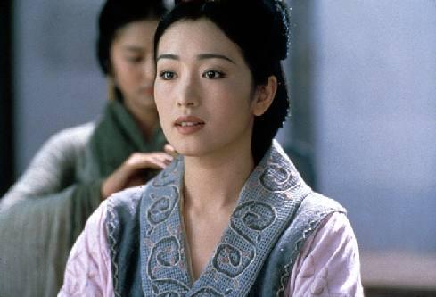 Li Gong