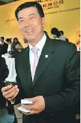 Li San Yim