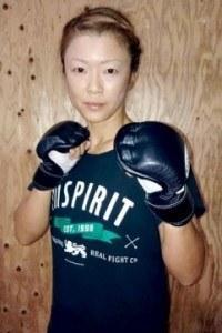 Naomi Okaki