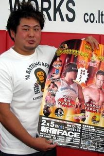 Noriaki Oshida