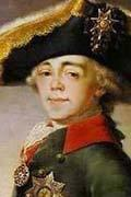 Petr I. Petrovič