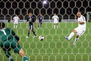 Ronaldo Luiz Nazário de Lima