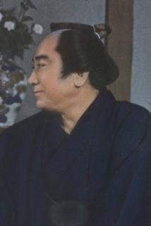Shirô Osaki