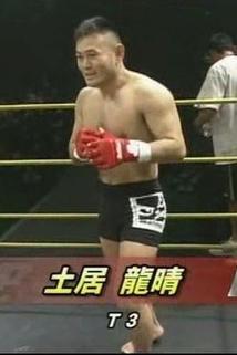 Tatsuharu Doi
