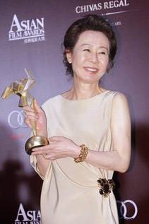 Yeo-jeong Yoon