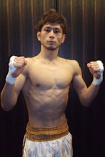 Yuki Nishigo