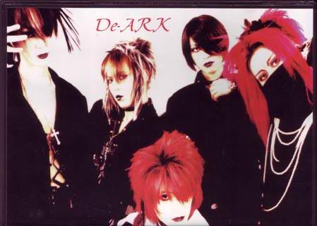Delta Ark