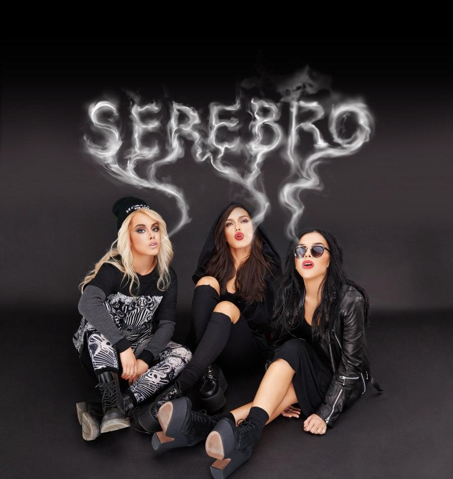 Serebro